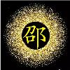 1001_467123153_avatar