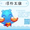1001_1946921129_avatar