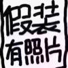 1001_4871441_avatar