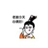 1001_145459043_avatar