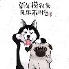 1001_9182068_avatar