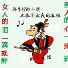 1001_372023950_avatar