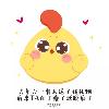 1001_153927775_avatar