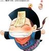1001_1842257142_avatar