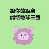 1001_86601380_avatar