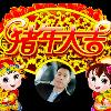 1001_941293144_avatar