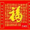 1001_327556167 large avatar