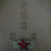 1001_446268046_avatar