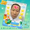 1001_467356646_avatar