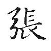 1001_15443081527_avatar
