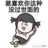 1001_933377205_avatar