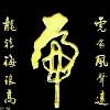 1001_1325364487_avatar