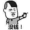 1001_207861153_avatar