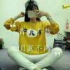 1001_2023959874_avatar