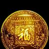 1001_77158137_avatar