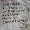 1001_1328112557_avatar