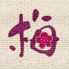 1001_441622270_avatar