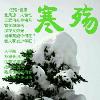 1001_136542301_avatar