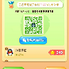 1001_1430868374_avatar