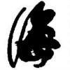 1001_1179093915_avatar