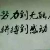 1001_129802754_avatar