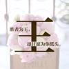 1001_593591218_avatar