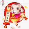 1001_902211696_avatar