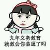 1001_316041910_avatar