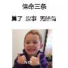 1001_157738243_avatar