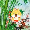 1001_756854163_avatar