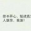 1001_35322540_avatar