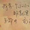 1001_1770238343_avatar