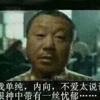 1001_288053329_avatar