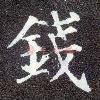 1001_305930520_avatar