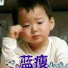 1001_1333754980_avatar