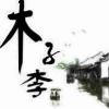 1001_15423739421_avatar
