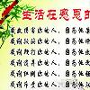 1001_211473657_avatar