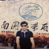 1001_1907090015 large avatar