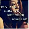 1001_961354282_avatar
