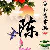 1001_1191377079_avatar