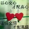1001_1274025851_avatar