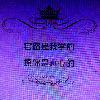 1001_493223604_avatar