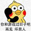 1001_1033895606_avatar