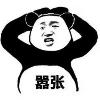 1001_887060154_avatar