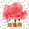 1001_241363770_avatar