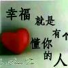 1001_1540006841_avatar