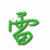 1001_470550724_avatar