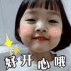 1001_78737924_avatar
