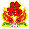 1001_855456129_avatar