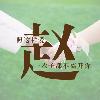 1001_249893750_avatar